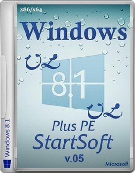Windows 8.1 x86 x64 Plus PE StartSoft 05