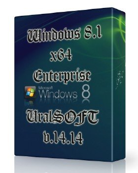 Windows 8.1x64 Enterprise UralSOFT v.14.14