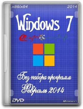 Windows 7 Ultimate SP1 x86/x64 by Loginvovchyk без набора программ