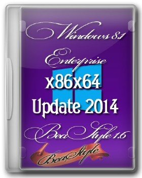 Windows 8.1x86x64 Enterprise Update 2014 BeaStyle 1.6