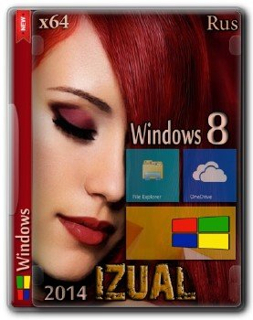 Windows 8 Enterprise by IZUAL Edition (х64) (обновлена (30:06:14)