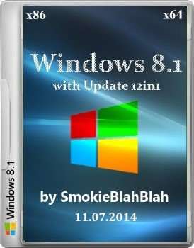 Windows 8.1 with Update 12in1 (x86/x64) by SmokieBlahBlah 11.07.2014 [Ru]