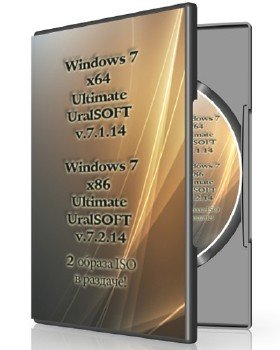 Windows 7x86x64 Ultimate UralSOFT v.7.1.14-7.2.14