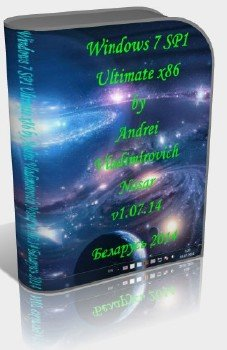 Windows 7 SP1 Ultimate x86 by Andrei Vladimirovich Nosar v1.07.14
