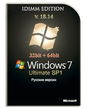Windows 7 Ultimate SP1 IDimm Edition х86/x64 v.18.14