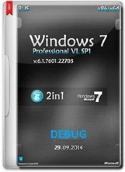 Windows 7 Professional VL SP1 6.1.7601.22703 x86-х64 RU DEBUG 1409