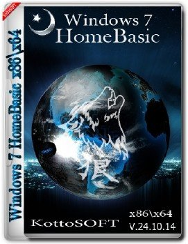 Windows 7 HomeBasic KottoSOFT V.24.10.14 (x86x64)