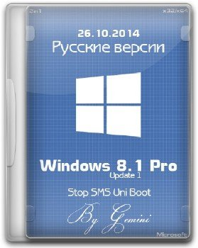 Windows 8.1 Pro VL with Update 2in1 x86-x64 by Gemini 26.10.2014