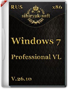 Windows 7 Professional VL by sibiryak-soft v.26.10 (x86)(2014)[RUS]