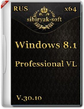 Windows 8.1 Professional VL by sibiryak-soft v.30.10 (х64)(2014)[RUS]