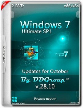 Windows 7 Ultimate SP1 (x64_x86) updates for October [v.28.10] by DDGroup™ [Ru]