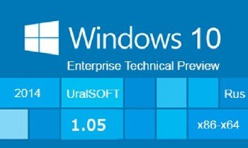 Windows 10 x86x64 TP Enterprise build 9841 v.1.05