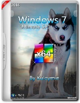 Windows 7 Ultimate SP1 x64 by kuloymin [Ru]
