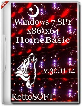 Windows 7 HomeBasic KottoSOFT V.30.11.14 (x86 x64)