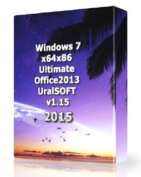 Windows 7x64x86 Ultimate & Office2013 UralSOFT