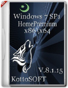 Windows7 SP1 HomePremium KottoSOFT V.8.1.15 (x86 x64)