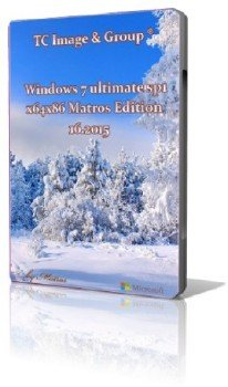 Windows 7 Ultimate SP1 x64x86 Matros Edition 16.2015