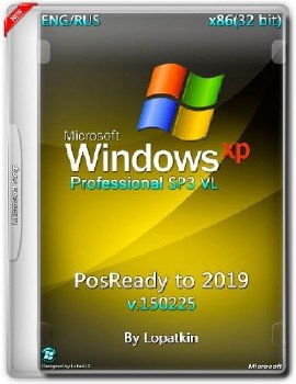 Windows XP Professional 32 bit SP3 VL RU 150225 PosReady to 2019
