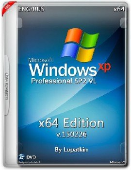 Windows XP Professional x64 Edition SP2 VL RU 150226