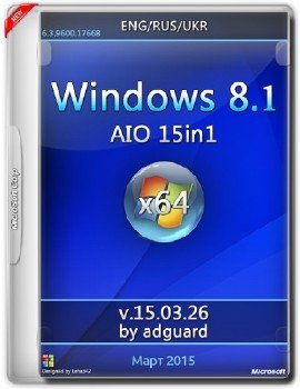 Windows 8.1 (x64) AIO [15in1] adguard