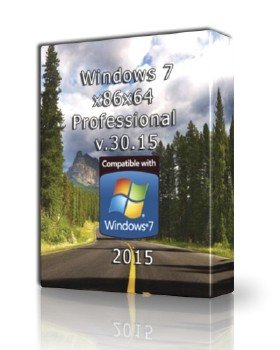 Windows 7 x86x64 Professional v.30.15