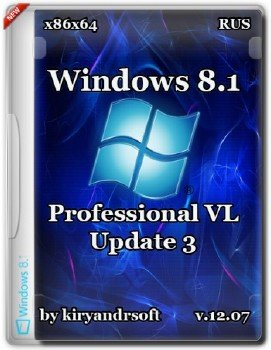 Windows 8.1 Professional VL with update 3 by kiryandr v.12.07