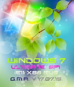 Windows 7 ultimate SP1 IE11 x86 RUS G.M.A.