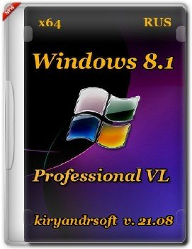 Windows 8.1 Professional VL with update 3 by kiryandr v.21.08
