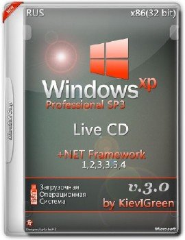 Windows XPsp3 Live CD + NET Framework 1,2,3,3.5,4