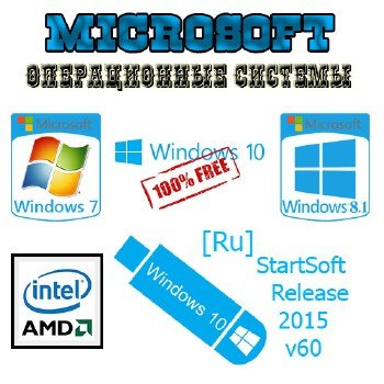 Windows 10-8.1-7 SP1 Plus PE StartSoft 60-2015 [Ru]