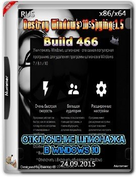 Destroy Windows 10 Spying 1.5 build 466