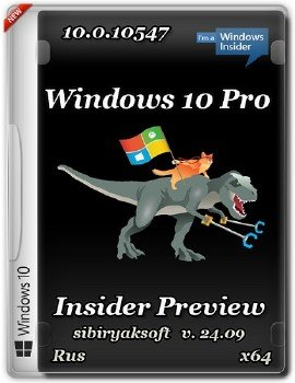 Windows 10 Pro Insider Preview 10.0.10547 by sibiryaksoft v.24.09 (x64)