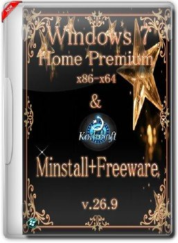 Windows 7x86-x64 Home Premium KottoSOFT v.26.9
