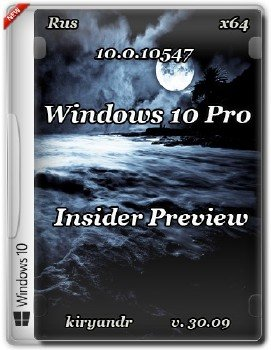 Windows 10 Pro Insider Preview 10.0.10547 by kiryandr v.30.09