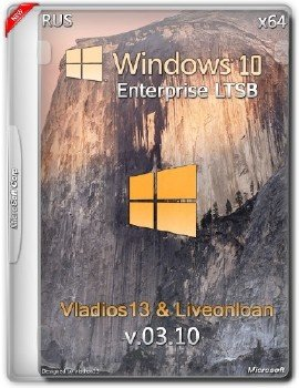 Windows 10 Enterprise LTSB x64 by vladios13 & liveonloan [v.03.10] [RU]