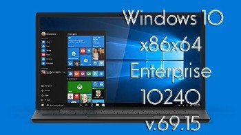 Windows 10x86x64 Enterprise 10240 v.69.15