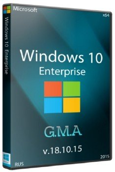 Windows 10 Enterprise x64 G.M.A. v.18.10.15 [Ru]