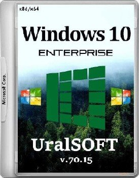 Windows 10x86x64 Enterprise 10565 v.70.15