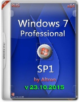 Windows 7 Ultimate SP1 RU x64 [Update 23.10.2015 / Activated] by Altron