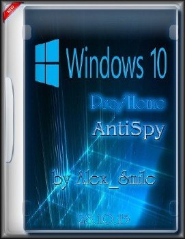 Windows 10 Pro/Home AntiSpy (x64) [RU] by Alex_Smile (28.10.15)