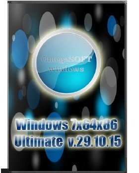 Windows 7x64x86 Ultimate v.29.10.15 29