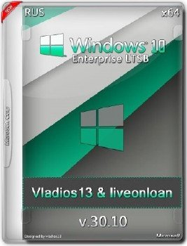 Windows 10 Enterprise LTSB x64 by vladios13 & liveonloan [v.30.10] [RU]