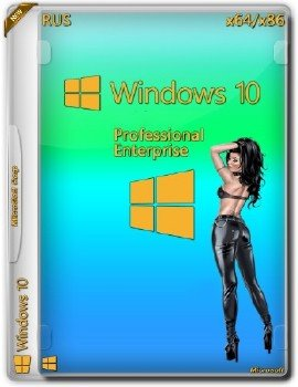 Windows 10 8-in-1 (3 DVD)
