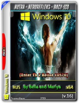 Windows 10 Enter Th 2 Relise 10576 (Avera - AeroRefleks - Racy-Ico) x64 By Bella and Mariya V.16