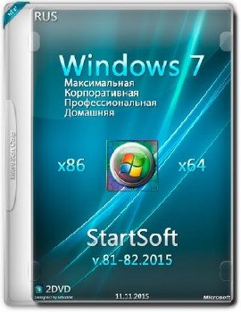Windows 7 SP1 x86 x64 StartSoft 81-82 2015 [Ru]