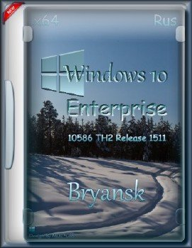Windows 10 Enterprise 10586 TH2 Release 1511 Bryansk