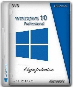Windows 10 Pro TH2 (x86/x64) Elgujakviso Edition