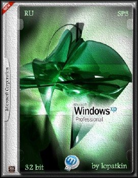 Microsoft Windows XP Professional 32 bit SP3 VL FINAL