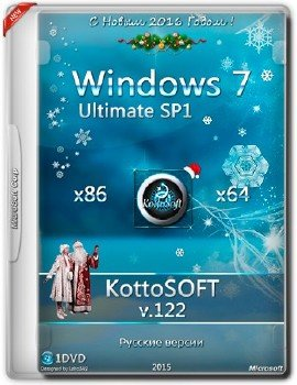Windows 7x86 -x64 Ultimate KottoSOFT