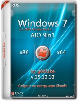 Windows 7 SP1 AIO 9in1 by g0dl1ke v.15.12.10